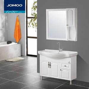 【限时直降】九牧(JOMOO)浴室柜 洗脸盆柜洗手盆台盆面盆柜洗手台卫浴柜组合套装白橡实木家具落地式A1119