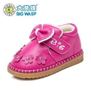大黄蜂童鞋16年冬季保暖学步鞋1-2岁婴儿鞋女童运动鞋皮面宝宝鞋