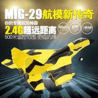 小苏su27歼16遥控飞机超大歼15玩具滑翔机航模固定翼模型米格-29