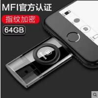 【支持礼品卡】倍思 苹果手机u盘64g加密iphone6内存扩容器高速两用优盘mfi认证
