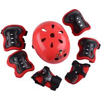 儿童保护套装滑板车溜冰鞋自行车男女生头盔护具