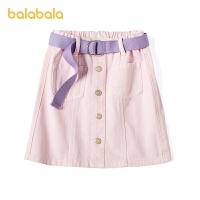 【3件4.5折:54】巴拉巴拉女童短裙半身裙春装2021新款儿童短裙童装中大童纯棉甜酷