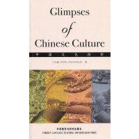 中国文化掠影