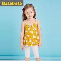 巴拉巴拉宝宝短袖套装女童衣服2017夏季新款小童半袖两件套