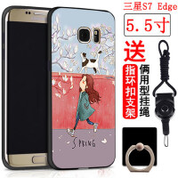 三星 S7手机壳 三星S7edge保护套 三星 s7 g9300 s7edge g9350 手机壳套 保护壳套 清新可