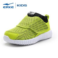 【限时下单立减50元】鸿星尔克(ERKE)童鞋透气网面儿童运动鞋魔术贴休闲运动鞋飞机鞋跑鞋