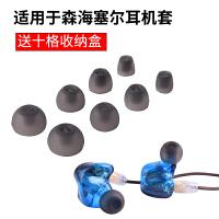 适用森海塞尔cx3.00 cx5.00耳机Free IN-EAR木馒头耳套硅胶耳塞套
