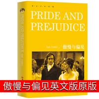 傲慢与偏见英文版原版书籍正版原著完整版简奥斯丁长篇小说世界名著无删减高中生中学生课外书精装Pride and Prej