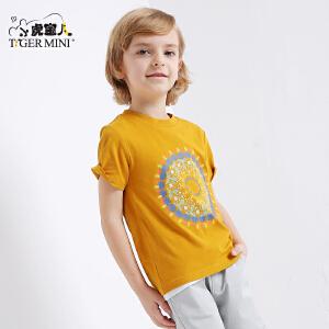 小虎宝儿童装6岁男童夏装宽松短袖t恤儿童纯棉半袖上衣体恤新款潮