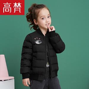 高梵童装可爱大眼睛印花棒球领羽绒服 女童轻薄短款宝宝正品外套