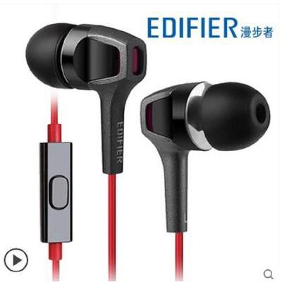 【支持礼品卡】Edifier/漫步者 H265P耳机入耳式重低音炮魔音 有线控带麦耳塞 震撼低音 线控带麦 兼容广泛 一键通话