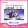 夏普(SHARP) LCD-60SU570A 60英寸 4K超高清安卓 智能 液晶电视机