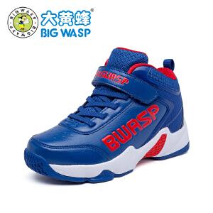 大黄蜂童鞋 2017秋季儿童篮球鞋 青少年高帮学生鞋耐磨男童运动鞋