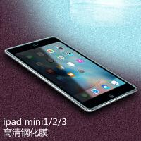 苹果iPad mini 1/2/3钢化膜 蓝光弧边 iPad 1/2/3高清玻璃贴膜