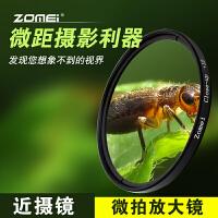 卓美 近摄镜82mm 微距镜+2+3+4+8+10 单反相机配件镜头放大镜 82mm
