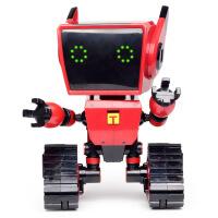 正版美高乐智能机器人COCO小铁 熊出没奇幻空间电动遥控机器人