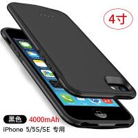 iphone5背夹充电宝苹果5s背夹式电池5SE手机壳冲一体超薄无下巴4.0寸便携超薄移动电源通用无
