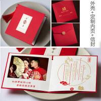 喜贴请帖 中式中国风请帖结婚2019婚礼创意网红款喜帖喜贴请柬个性定制打印 +信封