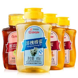 中华老字号 百花牌洋槐蜂蜜 +枣花+百花蜜*2瓶套装 1660g