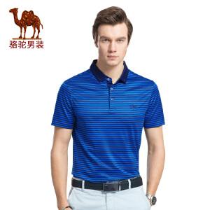 骆驼男装 夏季新款翻领POLO条纹微弹商务休闲男士短袖T恤衫