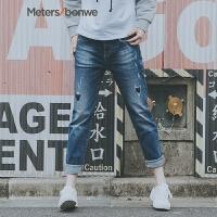 美特斯邦威牛仔裤女2016秋装新款哈伦韩版水洗磨破长裤猫力同款604533