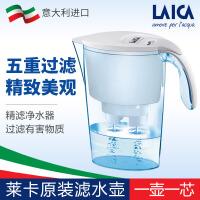 意大利原装进口laica莱卡滤水壶净水器家用过滤净水壶净水杯J703 白色/黄色/橙色