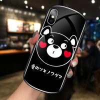 iPhone8plus可爱熊苹果X手机壳椭圆形XSMAX卡通情侣款7plus网红女款XR弧形玻璃XS