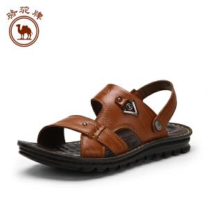骆驼牌男鞋 夏季新款男士凉拖鞋户外沙滩鞋露趾 凉鞋休闲鞋