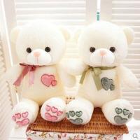 公仔小熊布娃娃 毛绒玩具情侣爱心熊心心相印抱抱熊
