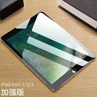 ipad mini2钢化膜mini2/3/4苹果迷你平板新ipad贴膜7.9 ipad mini1/2/3【7.9英寸