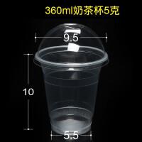 【好货优选】一次性奶茶杯塑料杯u型胖胖杯透明珍珠奶茶饮料杯带盖100套 360ml 5克杯带球盖100个