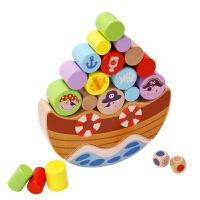 儿童玩具宝宝益智平衡木积木玩具木制叠叠高乐