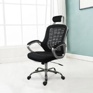 未蓝生活电脑椅人体工学椅简约办公椅时尚家用转椅座椅透气网布