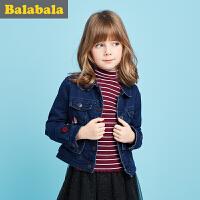巴拉巴拉女童外套中大童女孩童装2017春装新款休闲儿童长袖上衣女
