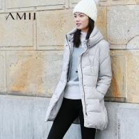 【满200减100 上不封顶】AMII[极简主义]冬装新款纯色白鹅绒修身中长款加厚羽绒服女装