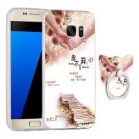 三星 s7手机壳 三星S7edge保护套 三星s7 g9300 s7edge g9350 手机壳套 指环支架壳 全包磨