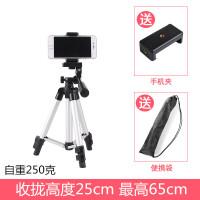 轻便携套装三脚架投影平板相机手机直播支架三角架录像视频自拍照