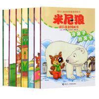【全7册】米尼狼成长准备图画书 第二辑 爱吃糖果的大怪兽 彩虹驯鹿 大象过山车 和飞鱼赛跑 会飞的自行车等 儿童绘本