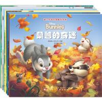 迪士尼班尼兔暖心绘本套装(全6册)0-3岁儿童认知绘本 爱你们,我的兔宝宝/和爸爸度过的一天/桑普的新朋友/桑普的奇遇