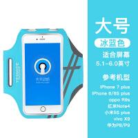 iPhone7 6sPlus触屏运动手臂包臂套华为小米手机跑步健身男女臂带