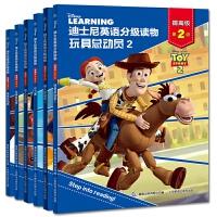 迪士尼英语分级读物 提高级 第2级(第二辑)(6册)