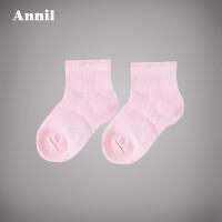 【活动价:24】安奈儿童装女童袜类夏款网眼薄款透气新款袜子EG807271