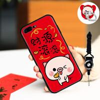 苹果7plus手机壳pg8p送钢化膜iphone8plus软5.5寸硅胶品果卡通pingg8plus