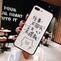 苹果手机壳普拉斯保护套玻璃七普拉斯全包iphone7plus