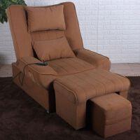 新款电动足浴足疗沙发美甲美睫按摩床泡脚沐足可躺修脚椅子桑拿床