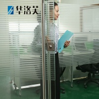 办公室玻璃贴膜隔断移门推拉门磨砂贴纸条纹防撞条装饰腰线半透明G