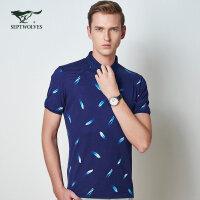 【3折价:121.8】【专柜同款】七匹狼T恤 夏季男士时尚休闲纯棉扁机领短袖T恤