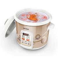 Tonze天际 电炖锅白瓷煮粥锅煲汤粥锅定时预约全自动 DGD30-30CWD