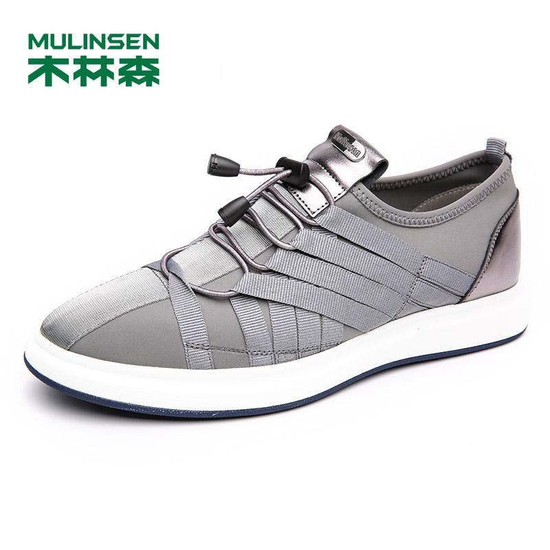 木林森男鞋 新品男士套脚舒适运动休闲鞋 时尚拼接男板鞋05367630