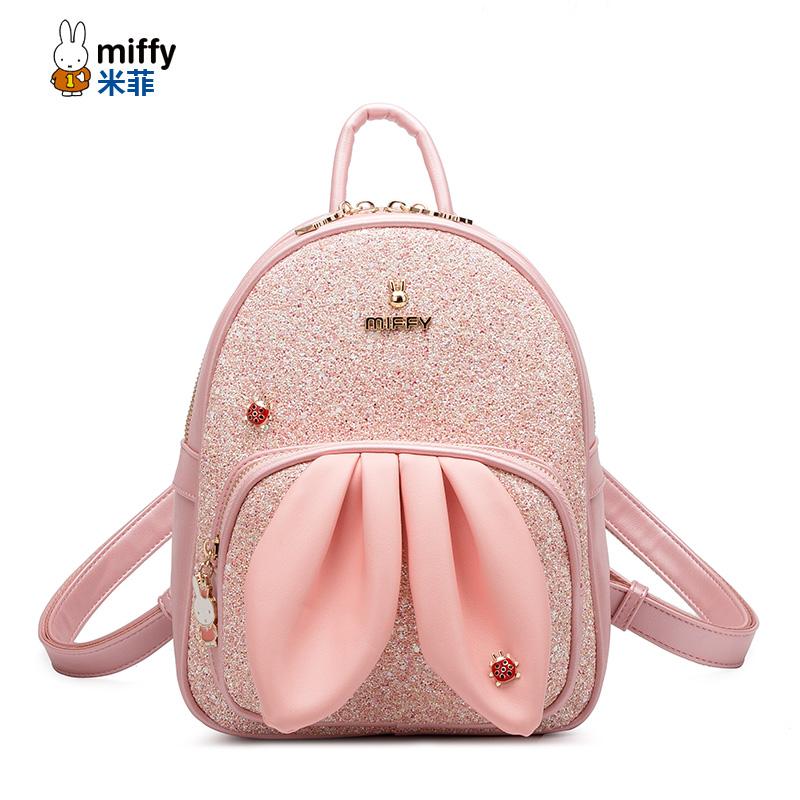 Miffy米菲2017夏季新款双肩包 亮片免朵片背包 韩版时尚女包包潮